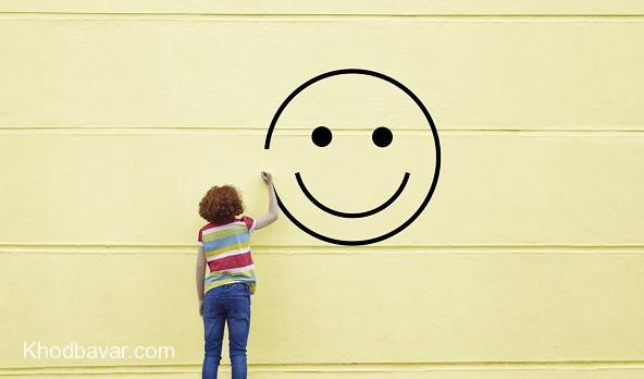 خوشبختی چیست