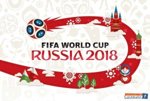 جام جهانی 2018 شایعات جام جهانی