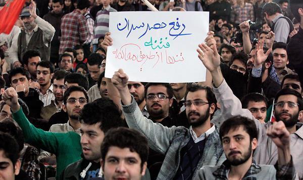Risultati immagini per رفع حصر