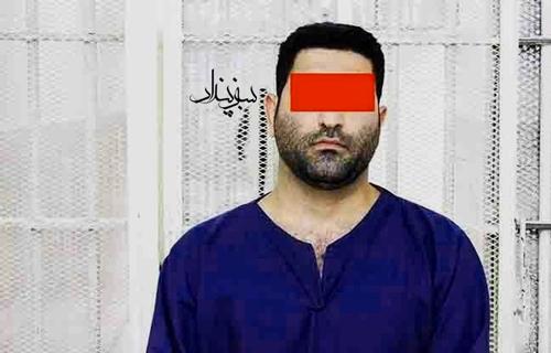 سعید صالحی قاتل وحید مرادی 1