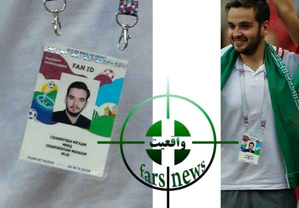 شایعات جام جهانی فرزند سردار عبداللهی میلاد سوهانفروشانمقدم از آب درآمد