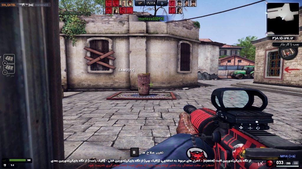 اسلحه m4a1 در بازی زولا 1