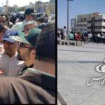 تجمع اعتراضی مردم مشهد در واکنش به گرانی! + عکس