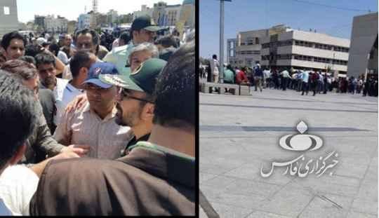 تجمع اعتراضی مردم مشهد