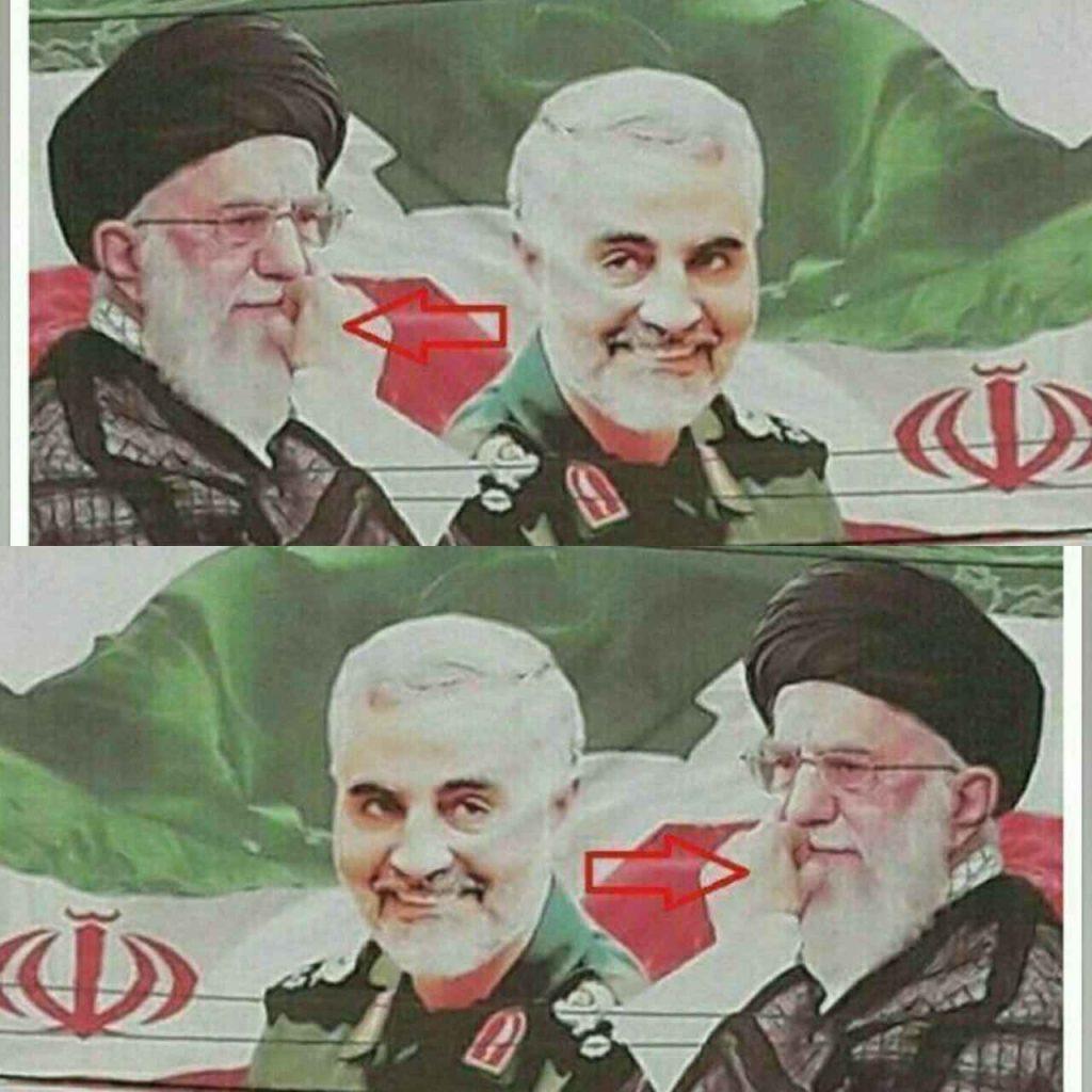 تصویر رهبر انقلاب و فوتوشاپ شده آن