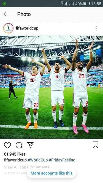 شوخی فیفا با تیم ملی ایران احساسی که روز جمعه دارید