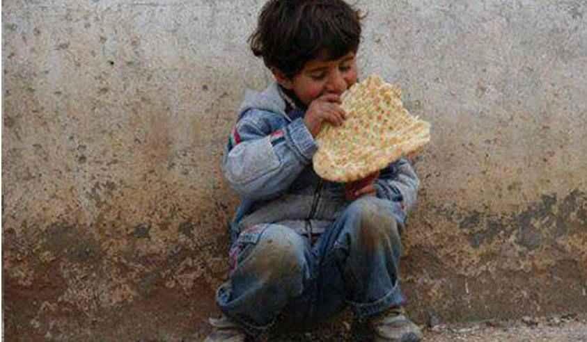 فقرزدایی مبارزه با فقر.jpg