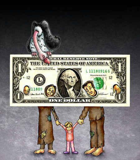 گرانی و مشکلات اقتصادی