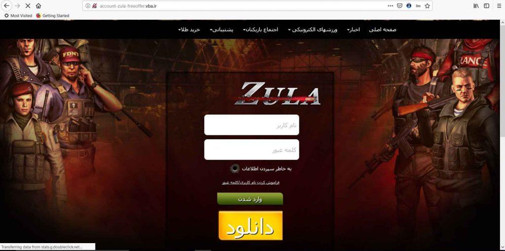 آموزش هک اکانت بازی زولا (Zula) با فیک پیج
