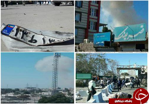 حادثه تروریستی چابهار 1