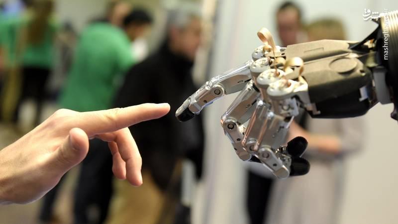 ازدواج با ربات 3