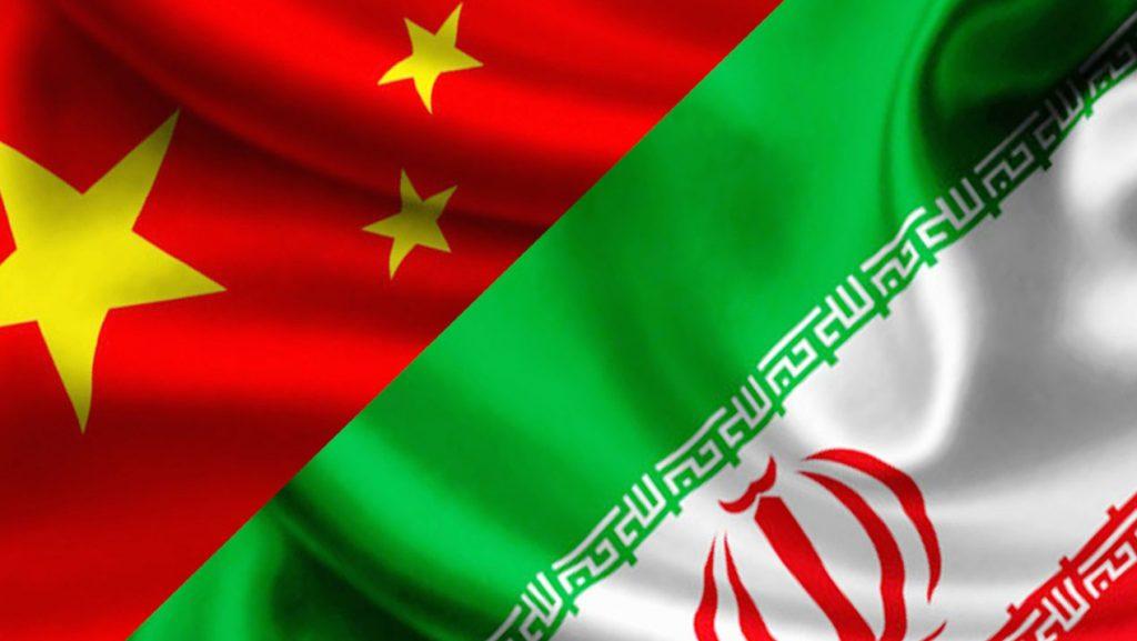 جام ملت های آسیا ایران چین