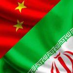 جام ملت های آسیا ۲۰۱۹: ایران ۲ چین ۰ (گام پنجم)