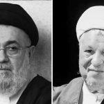 مصاحبه موسوی خوئینی ها درباره هاشمی رفسنجانی! (متن کامل)