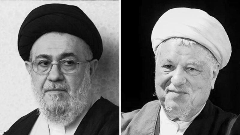 هاشمی رفسنجانی موسوی خوئینی ها