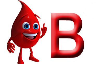 گروه خونی B