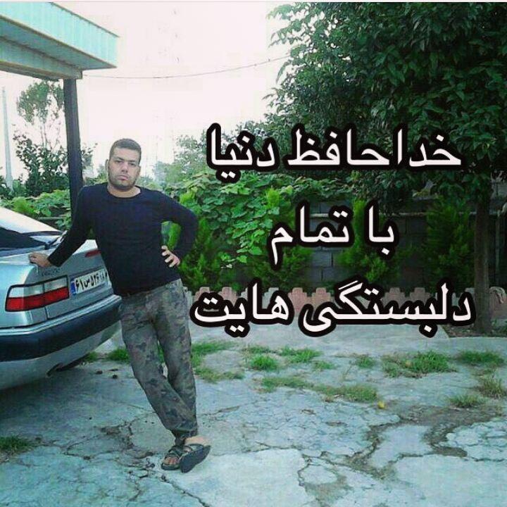 شهید مجید قربانخانی 7