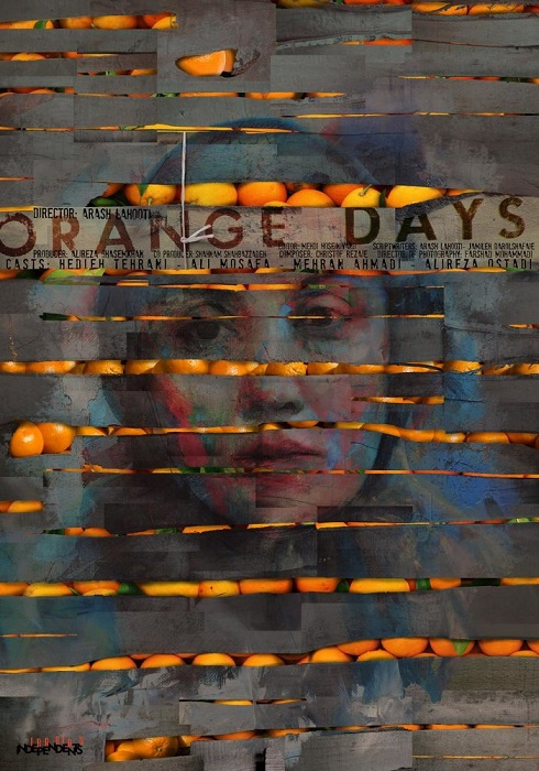 هدیه تهرانی روی پوستر روزهای نارنجی