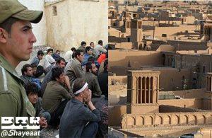 تجاوز 25 افغانی به دختر ایرانی در یزد
