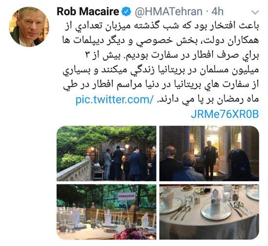 توئیت سفیر انگلیس درباره افطاری سفارت انگلیس