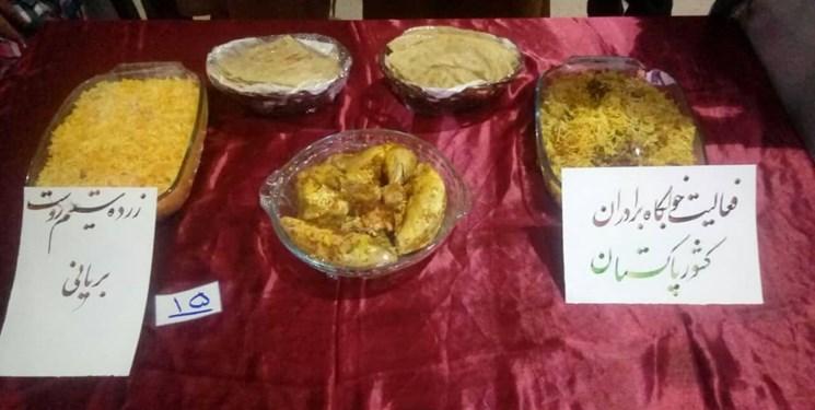 جشنواره غذای ملل 2