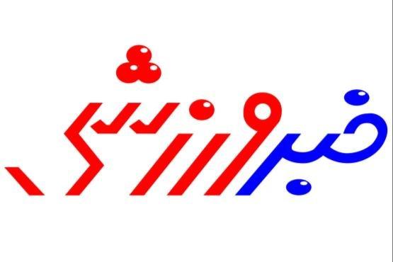 روزنامه خبر ورزشی حذف استقلال و پرسپولیس