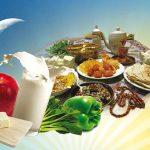 رژیم غذایی ماه رمضان + جدول و توضیحات