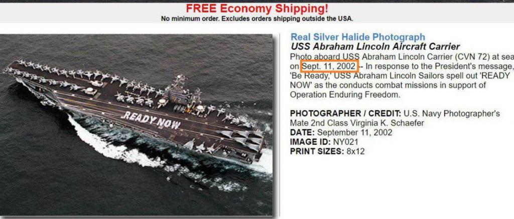 ناو جنگی آمریکا در خلیج فارس 4