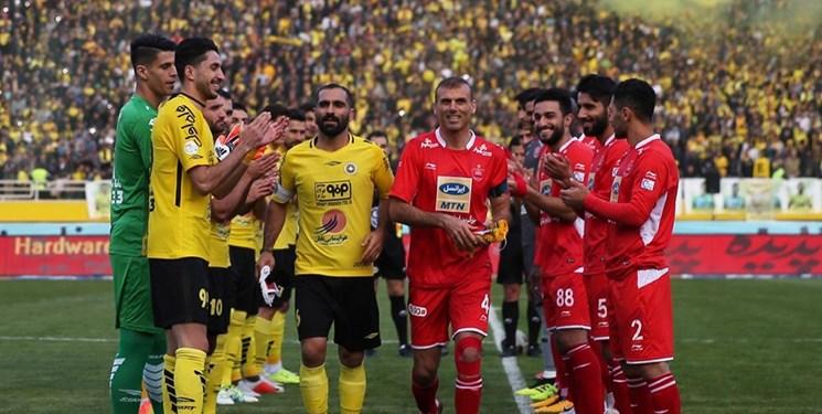 هواداران سپاهان پرسپولیس در جام حذفی هفتاد به سی