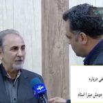 فیلم اعتراف محمد علی نجفی درباره قتل میترا استاد + عکس