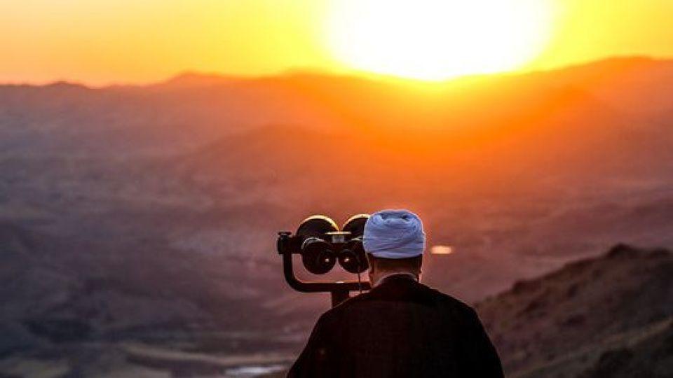 استهلال ماه و اعلام عید سعید فطر
