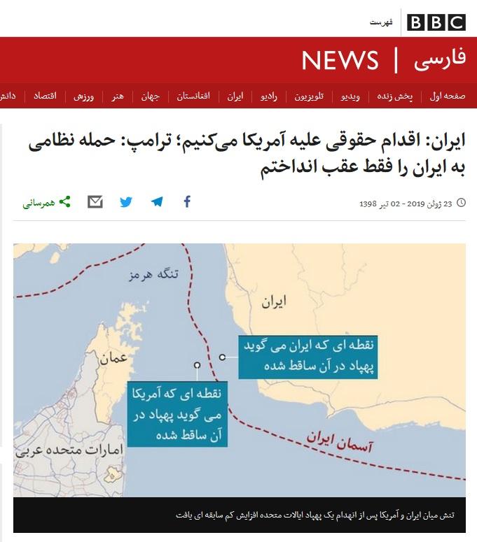 ترامپ می گوید حمله به ایران را فقط عقب انداخته است
