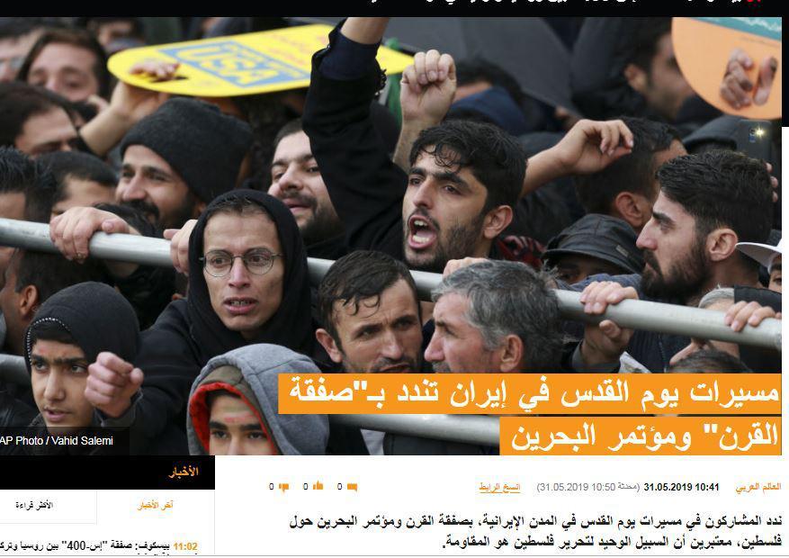 روز قدس در رسانه های جهان الجزیره