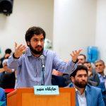 دادگاه سید هادی رضوی: رونمایی داماد وزیر از ۲ قرارداد سرّی