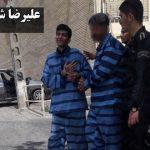 علیرضا شیر محمد علی در زندان به قتل رسید!