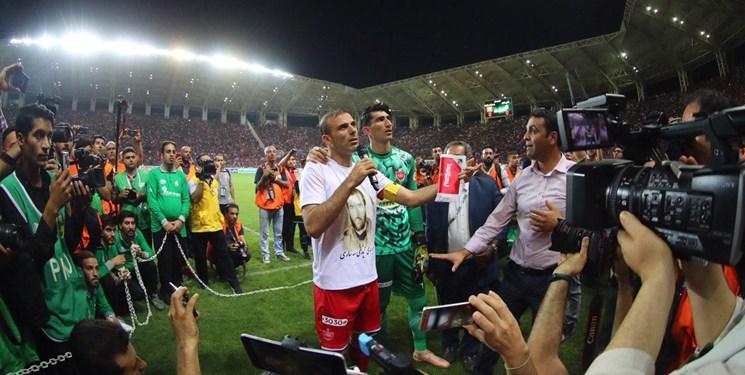پرسپولیس قهرمان جام حذفی