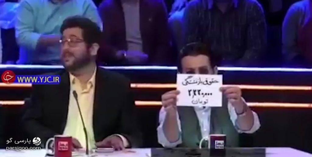 امین حیایی و دکتر سید بشیر حسینی در مجموعه تلویزیونی طنز ناخونک