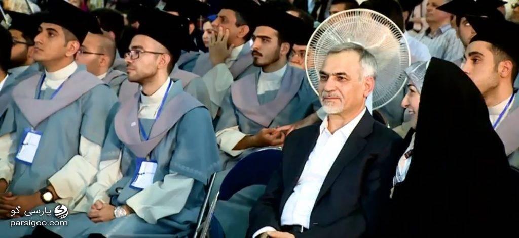 حضور حسین فریدون در جشن فارغ التحصیلی دانشجویان دانشگاه تهران