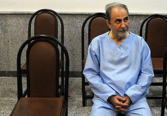 دادگاه محمد علی نجفی