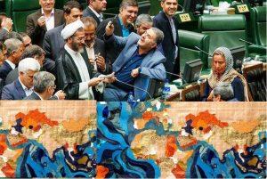 سلفی حقارت و تجزیه ایران در توئیت موگرینی