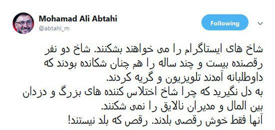 واکنش محمد علی ابطحی به دستگیری مائده هژبری