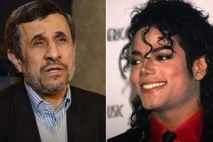 احمدی نژاد مایکل جکسون