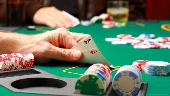 جزئیات قمار آنلاین یا شرط بندی