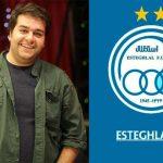شوخی جنجالی برنامه سلام صبح بخیر با لوگوی باشگاه استقلال!