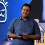 شوخی حسین کلهر با قرمه سبزی دانشجویی