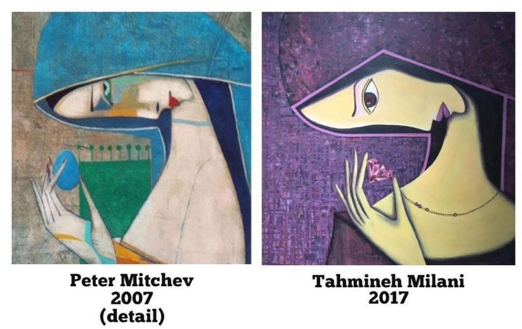 نقاشی تهمینه میلانی و peter mitchev