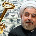 حسن روحانی کلید رئیس جمهور