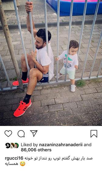 رضا قوچان نژاد و پسرش توپ در خانه همسایه