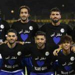عکس جنجالی بازیکنان استقلال با شعار دختر آبی
