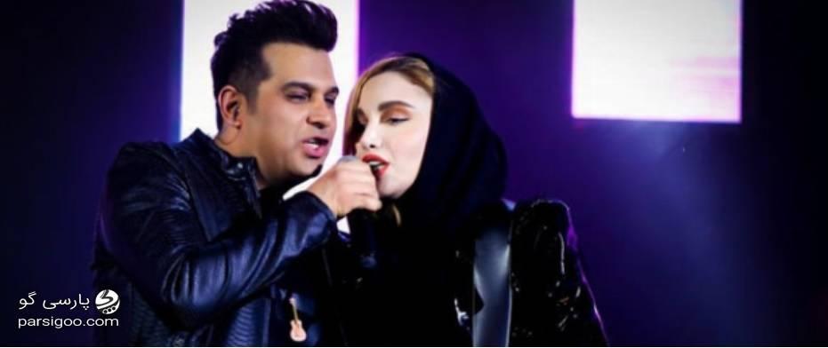 عکس جنجالی نگین پارسا و حمید عسکری در کنسرت حمید عسکری